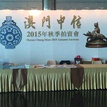 2016年寿山石拍卖市场行情