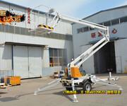 12米白色折臂升降机,折臂式升降作业平台图片