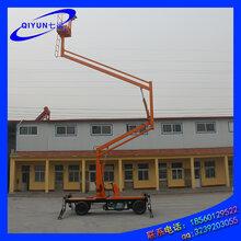 供应浙江嘉兴秀洲区自行曲臂式升降机