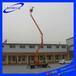 供应江苏扬州邗江区曲臂式升降平台