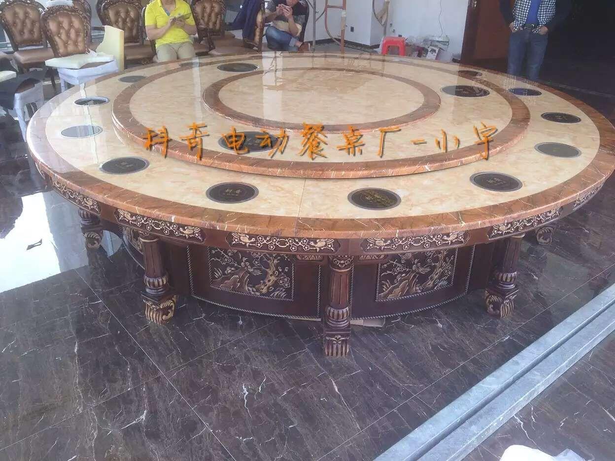 自动火锅电磁炉餐桌
