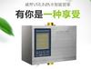 家用智能回水器、热水循环系统威然VRUN-165EDY