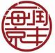 北京企业价值评估,净资产评估报告,海润京丰资产评估事务所