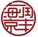 浙江杭州专利权价值评估,专利技术增资评估,专利成果投资评估