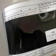 汽车黑色玻璃膜特价供应南京4s店汽车膜