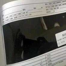 供应4S店汽车太阳膜黑色大卷特价玻璃膜