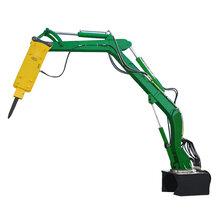隆怡德固定式液壓破碎機多功能液壓破碎錘電控挖掘機液壓破碎錘