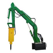 源頭廠家供應多功能固定式破碎機固定式破碎機械臂