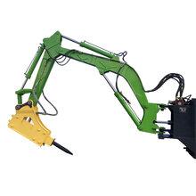 定制臂掛式礦用破碎機井下冶金PC850固定式液壓破碎機