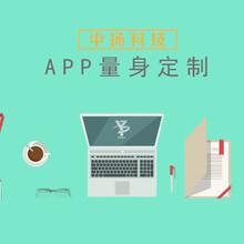 任务赚钱APP开发小区服务APP开发商城配送APP开发