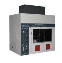 厂家直销GBT5169塑料水平垂直燃烧试验仪图片