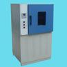 DHP电热恒温培养箱——大屏幕液晶显示屏