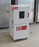 电池低气压模拟试验箱
