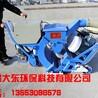 青岛大东出售混凝土抛丸机,无尘无污染施工