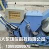 隧道铁路桥面防水施工设备,青岛大东抛丸机厂家