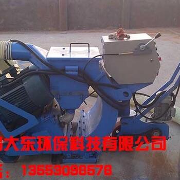 路面抛丸机、钢板抛丸机出售,路面抛丸机采购