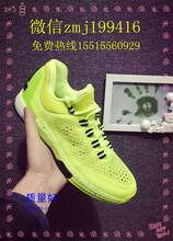 供应新款运动鞋男女运动鞋质量好图片
