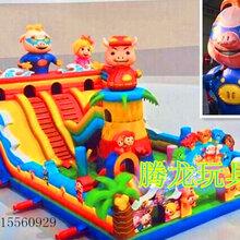 儿童充气滑梯大型变色龙充气城堡pvc充气玩具