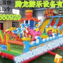 儿童礼物多功能充气滑梯城堡淘气堡家用滑梯水池儿童游泳池蹦床