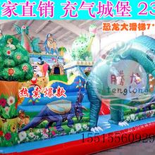 厂家直销定做儿童充气城堡打气充气大城堡广场充气蹦蹦床