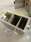 山东滤油池图片