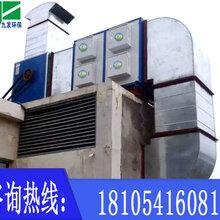 专业供应淬火废气处理系统淬火废气排放处理装置