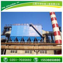 晋中LFEF型烘干机玻纤布袋除尘器厂家山西中坤环保