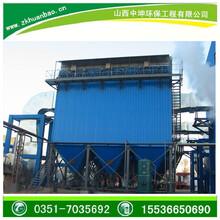 晋城布袋除尘器除尘器设备厂家中坤环保