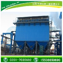 晋中洗煤厂振动筛布袋除尘器厂家山西中坤环保