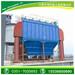 太原除尘器FMPD型脉冲布袋除尘器中坤环保专业定制