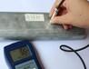 廣東產地鋼結構鍍鋅測厚儀,熱鍍鋅管道膜厚儀,DR360型號參數