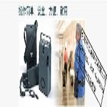 浅谈北京便携式亚适制氧机厂家价格图片
