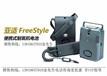 上海適美國制氧機便攜式5L檔氧氣機FreeStyle家用老人吸氧機車載可...