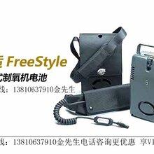 解读北京便携式亚适制氧机之产品优势图片