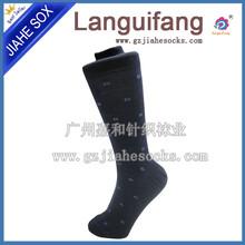 017佛山袜厂外贸欧码男袜-长筒男袜-出口男袜加工生产