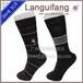 廣州襪子廠訂做男襪全棉男襪訂做西裝襪商務襪