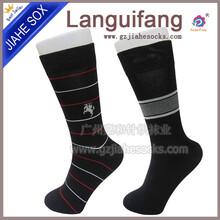 广州袜子厂订做男袜全棉男袜订做西装袜商务袜