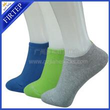 毛圈棉袜全棉男袜/袜子男士/短袜/纯棉纯色男袜