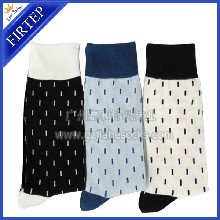 贵族精品男袜,高端男袜定制,男袜贴牌生产厂家,广州男袜