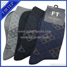 广东织造袜厂长筒商务男袜欧码外贸男袜批发无缝商务男袜定制性价比最高