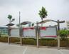 淮南国安标牌厂,不锈钢宣传栏,小区公示栏,挂墙式宣传栏,企业文化长廊