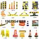 减速带、各类车位锁、车轮定位器、防撞路椎、泊车牌、广角镜