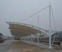 膜结构汽车棚、膜结构自行车棚、景观膜结构棚、张拉膜雨棚