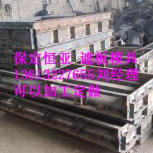 陕西省桥梁遮板模板
