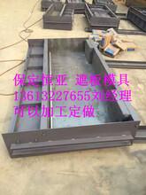 陕西省铁路遮板模板