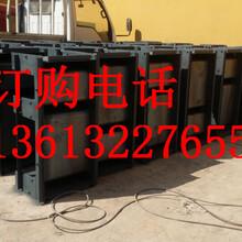 内蒙古水泥预制U型槽钢模具
