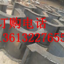 陕西省高速公路引水沟钢模具