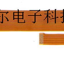 深圳沙井FPC排线24小时加急打样厂家