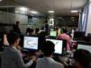 萬江電腦培訓一對一培訓實力培訓學校