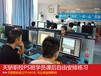 東莞石碣機械制圖員培訓到天驕參加暑期班